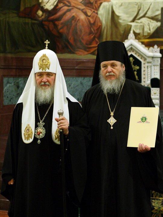 соответствуют, там фото викария московской епархии каждого человека