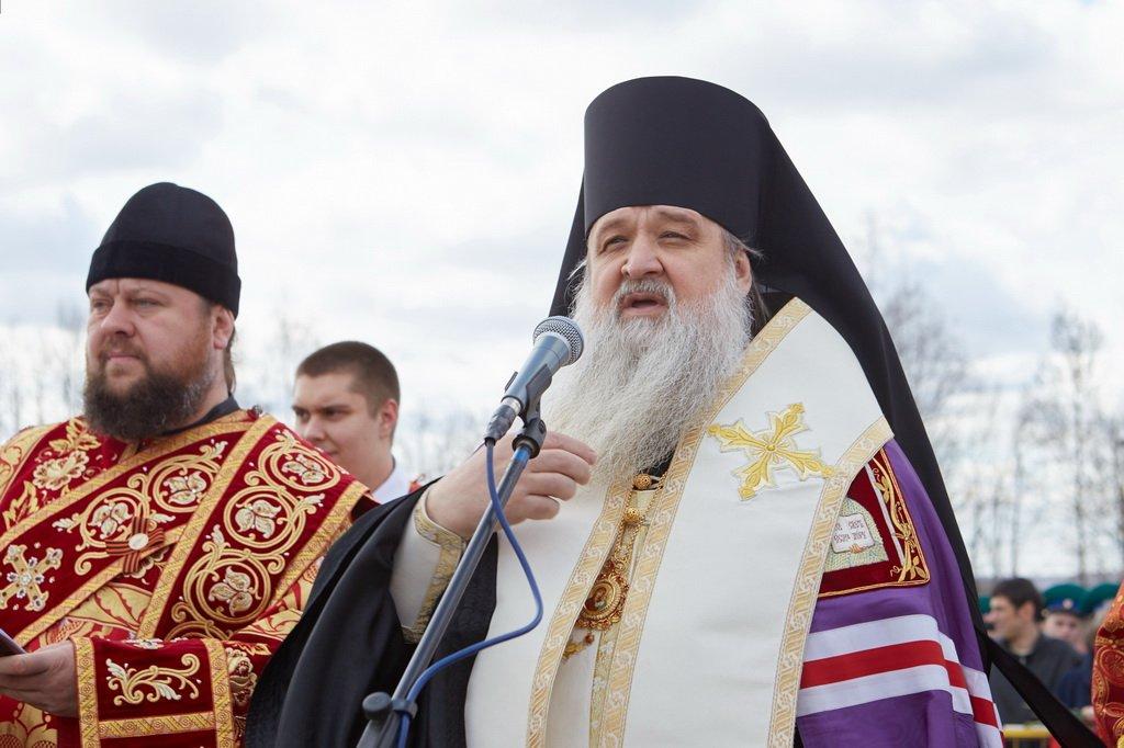 попадаете фото викария московской епархии богиня