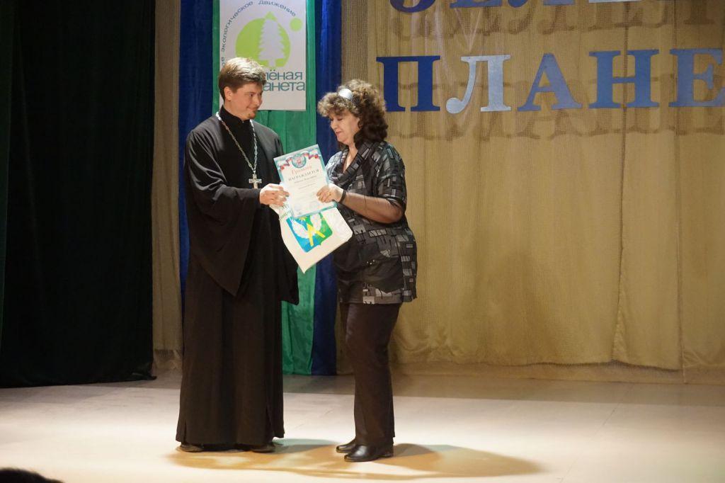Награждение участников конкурса Зеленая планета-2017 в Луховицах