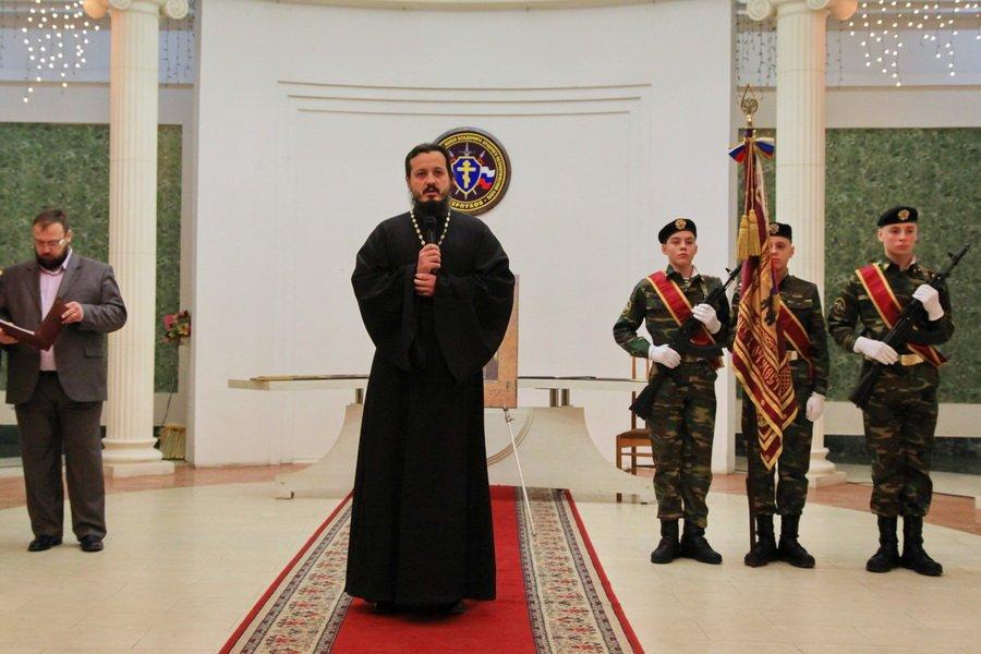 Православные патриотические клубы москвы ночной клуб даст самара