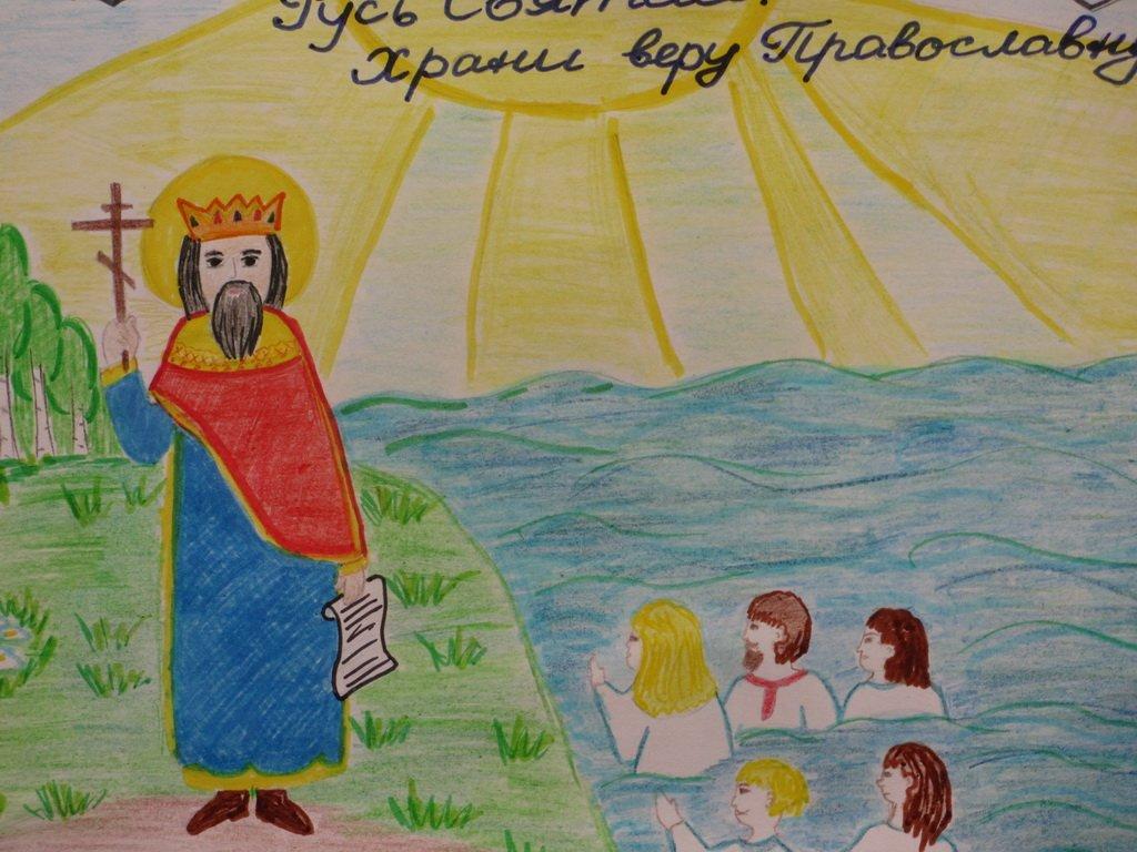 крещение руси картинка карандашом детали необходимо