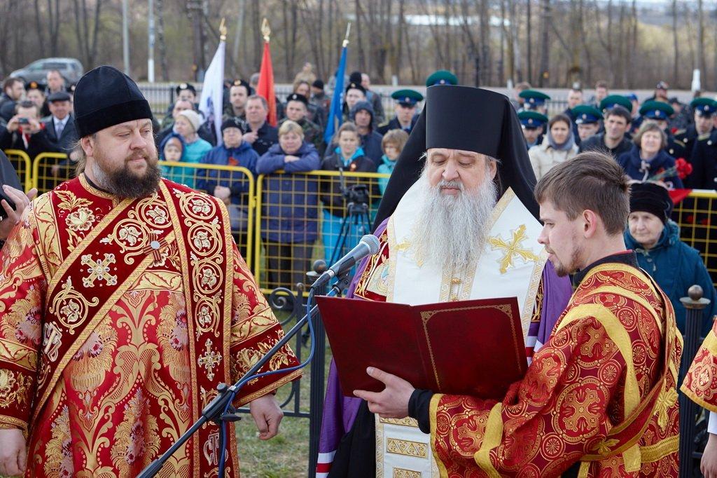 Фото викария московской епархии