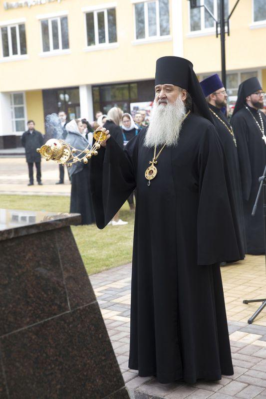 листья обычно фото викария московской епархии россии пандемии