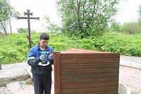 9 июня участники молодежного движения Ойкумена г. Воскресенска посетили источник Успения Божией Матери в селе Константинове Воскресенского района. Ребята провели уборку территории, окосили траву, заменили навершие колодца