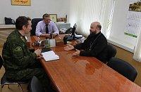 26 апреля в Орехово-Зуевском филиале Мособллеса обсуждались вопросы совместных мероприятиях и планы дальнейшего взаимодействия в рамках экологической работы в Орехово-Зуевском благочинии